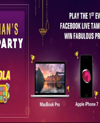 ebay-india-to-host-the-first-ever-fb-live-gaming-event-dhanbola